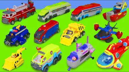 精彩别错过!汪汪队小力工程车玩具大合集!我已果断收藏了