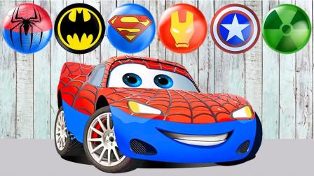 萌宝儿童卡通玩具:赛车总动员麦坤变成复仇者?怎么回事?