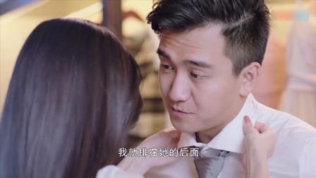 暖爱:总裁约老婆吃饭被拒,要跟别的太太吃饭,总裁:我排她后面