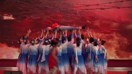 舞蹈【红】指导老师.陶陶.乔继彬.演出单位.阜阳理工学校2019.11.9.