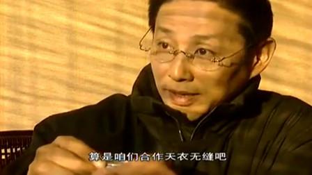 黑洞:黑老大陈道明贿赂贪官的经典对话,儒雅霸气入木三分!