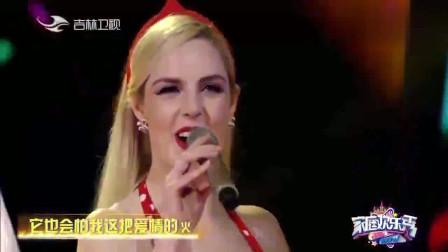 """老外在中国:一首《热情的沙漠》,俄罗斯洋媳妇展现""""十级""""普通话,太厉害了"""