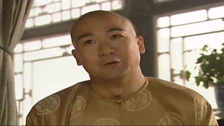 纪晓岚抽烟,差点把自己给点了,皇上和和珅在旁偷笑!