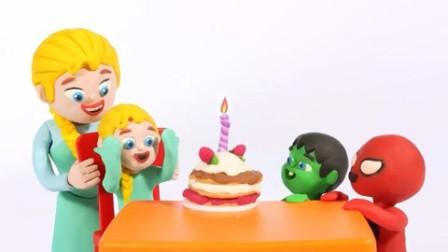 小艾过生日,汤米和小蜘蛛为她做美味的生日蛋糕~小橡皮泥人游戏