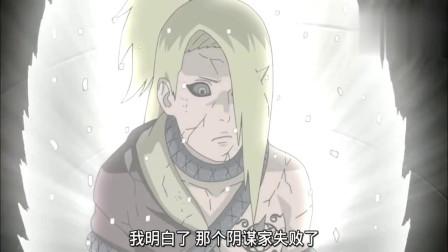 火影忍者:迪达拉的秽土转生被解除,勘九郎以为他最后肯定会选择自爆