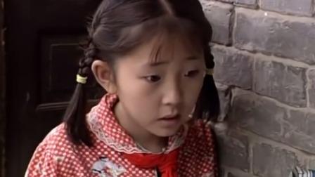 母亲:家里穷天天吃烂菜叶子,红英和妈妈吐槽:我都营养不良了