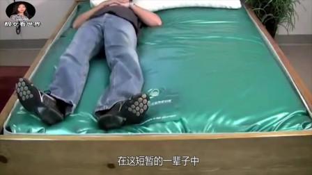 日本的新发明,很受欢迎,看完之后真想把家里的床换掉
