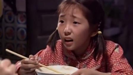 母亲:女儿嫌家里的饭没油水:整天忆苦饭,还说自己妈像后妈,逗