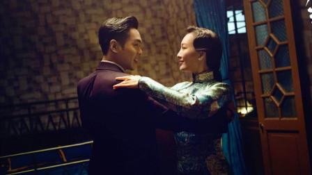 《谍战深海之惊蛰》陈山在家里和张离翩翩起舞,余小晚的心碎决绝