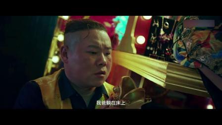 2019岳云鹏最新爆笑喜剧,精彩片段笑料不断,小岳岳有眼福了