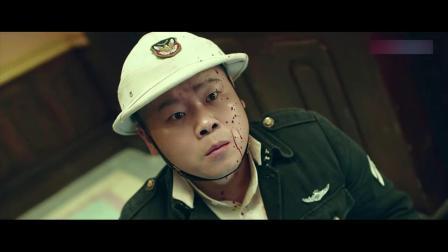 鼠胆英雄:论运气岳云鹏就没输过,杀手不信枪走火,你看崩着了吧
