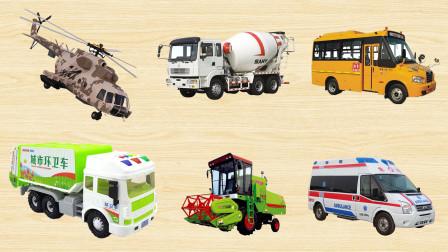 男孩工程车玩具 通过游戏让儿童认识多种工程车的名字