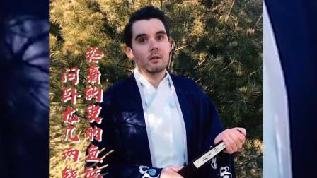 老外在英国唱《生僻字》,网友:我对自己中国人的身份深表怀疑