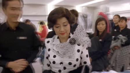 女人购物狂:富婆购物的方式真是太特别,徒弟的大码内裤全包了!