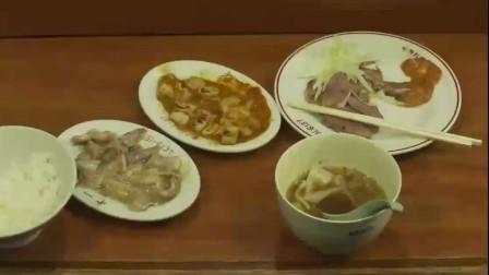 《孤独的美食家》劲道美味的蒜蓉拌面,真的是越吃越香