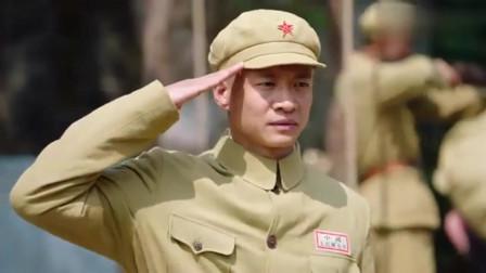 红鲨突击:马春花新兵初到当队长, 那还不翻天了