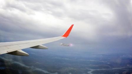 实拍不明飞行物险些撞上客机全过程,这画面太珍贵了