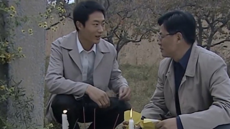 上门女婿:明智在丑花阿姨坟前烧纸,可他不知道,丑花就是他亲妈