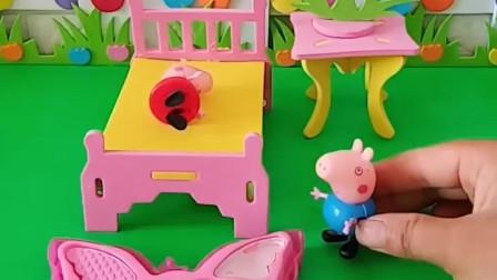 乔治趁着佩奇睡着,就给佩奇化了妆,把爸爸妈妈都吓着了