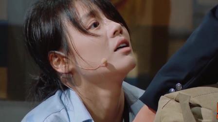 我就是演员:【李米的猜想4】佟大为贩毒被抓,马思纯拿钱求警察减刑