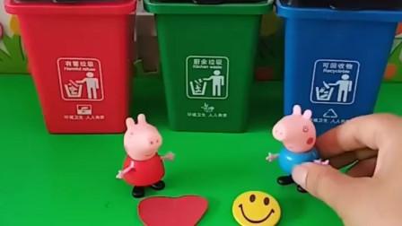 乔治和小朋友不喜欢对垃圾分类,佩奇想让他们分类,乔治不听话