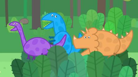 《小猪佩奇全集》超级好玩的恐龙乐园哦