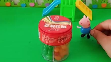 乔治吃糖豆了,乔治把糖倒出来了,还不让佩奇吃,乔治的牙都坏了