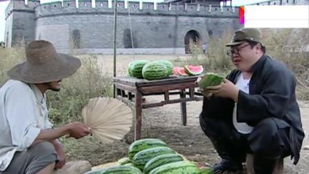 胖翻译不问价就吃西瓜,怎料看到卖瓜人,竟叫起了爷!
