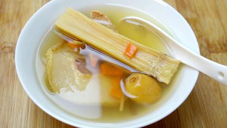 天冷了,这一煲广式汤水要多煲,汤汁甘甜又消食,小孩常喝胃口好