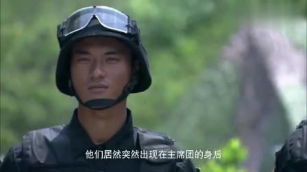 火蓝刀锋:蒋小鱼不按套路出牌,总玩野路子,第一名到终点!