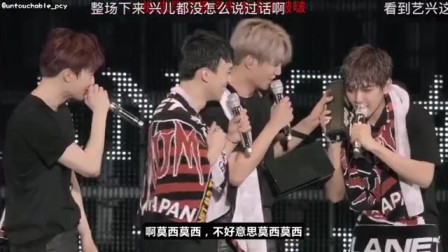 EXO边伯贤假装打电话,暗地里却开撩粉丝,队友看破直接给挂了!