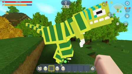 迷你世界:带小伙伴们看侏罗纪世界 凶猛生物霸王龙和三角龙