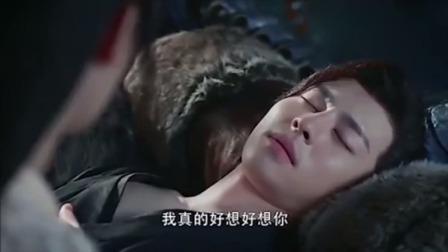 香蜜:锦觅深夜看旭凤,看见他手上的咬痕瞬间愧疚,这段虐哭了!