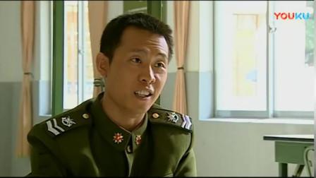 《士兵突击》新兵找班长算账,不料班长一脸淡定,说出这话新兵开心了!