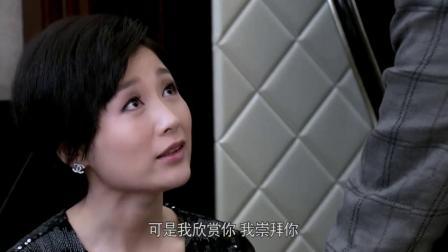 独生子女:林芳露出毒蛇面目,私吞老公资产,不料老公一招整死她