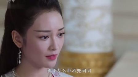 香蜜:锦觅被提亲,谁料凤凰却当众替她拒绝,穗禾不乐意了