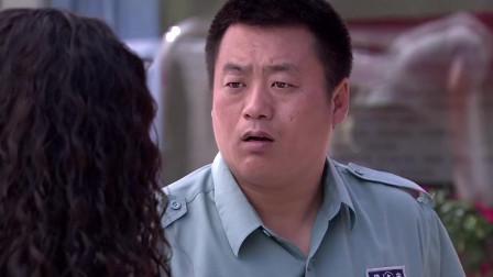 乡村爱情:宋晓峰见到未来老丈人,越看越生气
