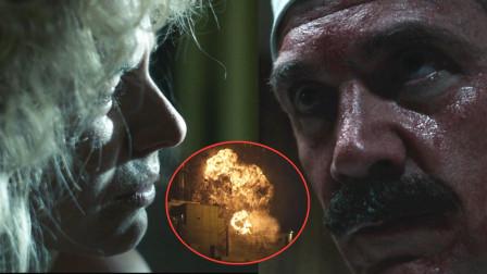 《切尔诺贝利》核辐射威力太大!重视安全从自我做起