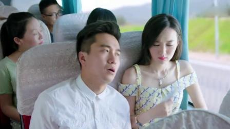 暖爱:霍栀坐大巴旅游,结果一扭头就看到江村,江村反应笑死人