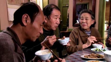 独生子女:李小曼吃肉被全家吐槽,下秒掏出孕检单后,全家人懵了