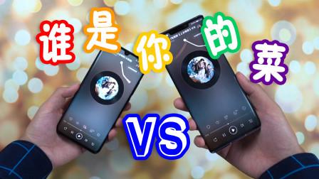 小米CC9 Pro对比华为Mate30 Pro,都是单扬声器,谁才是你的菜?