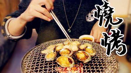 ★源味3餐★