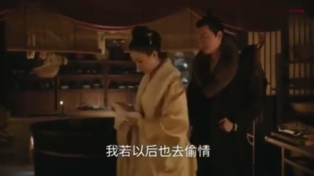 知否:廷烨:我若背叛你,就毒死我,明兰无奈了:我要你命干什么