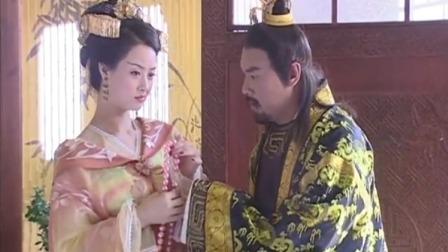 新聊斋:皇帝给爱妃带来稀有珍珠,爱妃却不稀罕,让他给别的妃子