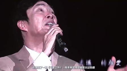 64岁费玉清正式封麦,一首《南屏晚钟》送别粉丝,彻底退出乐坛!