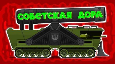 坦克世界动画:这才是真正的苏系巨炮!听说德系坦克的装甲很厚?