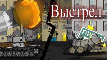 坦克世界动画:闪击波兰的真实写照!德系坦克就如此轻松吗?
