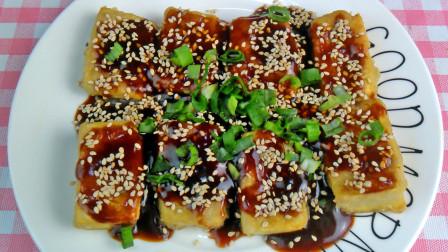 脆皮豆腐的做法,脆皮豆腐怎么做好吃,这么做外焦里嫩酸甜爽口