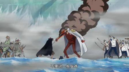 海贼王:红发的剑是什么名刀,为何能轻松挡住赤犬的岩浆拳!
