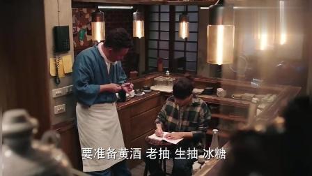 深夜食堂:黄磊教你做家庭版红烧肉,勾起你的食欲,直流口水